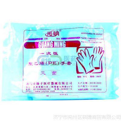 批发医用手套    家用一次性手套  欢迎咨询医疗一次性pe手套