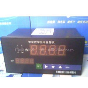 供应虹德测控KCXM-2011P6S智能数显仪