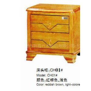 供应实木床头柜 款式新颖 价格实惠