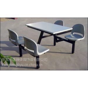 供应供应四人位玻璃钢餐桌_连体快椅靠背椅款_食堂餐厅桌椅工厂直销定制