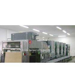供应出版物 各种印刷品  设计 制版 印刷 装订 一步到位