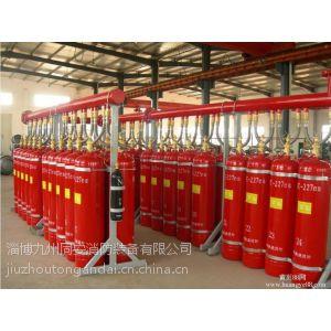 供应供应七氟丙烷气体灭火系统