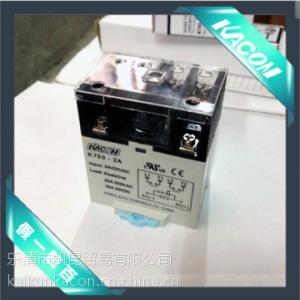 供应韩国凯昆KACON研发 大功率继电器 50A K750-2A AC220V