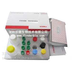 供应猪蓝耳病毒IgG抗体检测试剂盒