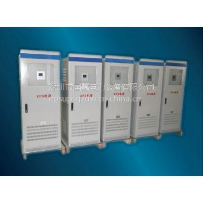 深圳EPS应急电源生产厂家价格|深圳EPS电源八大电源厂家:国嘉电力