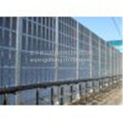 供应供应声屏障 嗓音隔界声屏障 工业厂界隔音屏障 声屏障规格 钢结构