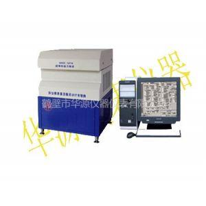 供应GYFX-3000全自动工业分析仪 煤炭工业分析设备华源仪器