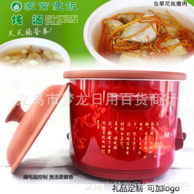 厂家直销 龙下JN-45紫砂电炖锅 4.5L 煲汤锅慢炖锅 礼品小家电