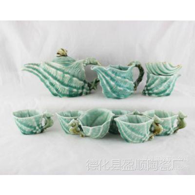 供应陶瓷茶具 高档8头青瓷海洋贝壳茶具套装 海洋鱼系列茶具套装