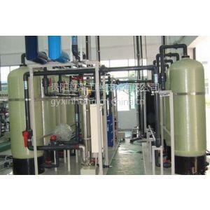 供应离子交换混床设备 纯水系统 纯净水设备 软化器 海水淡化设备