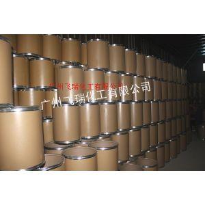 供应乳化剂A165 质优 高效乳化剂