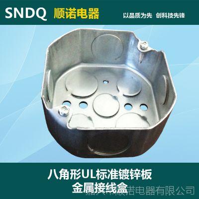 专业生产接线盒 美标镀锌铁线盒 电器盒 暗装