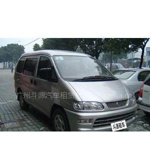 供应广州包车公司,广州会议租车,广州别克商务包车