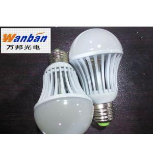 供应220V/E27/4W/360/LED室内照明节能球灯泡