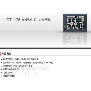 供应100%原装正品 三菱触摸屏人机界面 10.4寸 GT1275-VNBA 一年保修