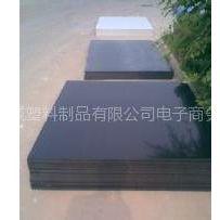 现货黑色pvc板 PVC黑塑料板