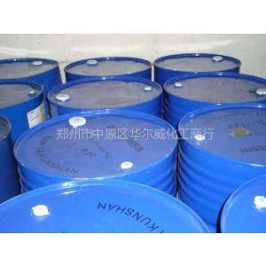 供应NPEL-128南亚小桶环氧树脂