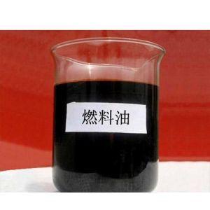 供应燃料油化工油