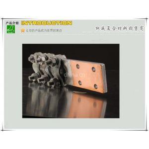 供应铜铝复合板,我司新型产品已经在铜门行业批量使用,保证不脱层