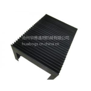 供应风琴式防护罩河北华博机床附件