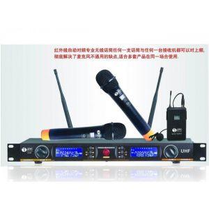 供应吉亿JU-828红外对频无线麦克风