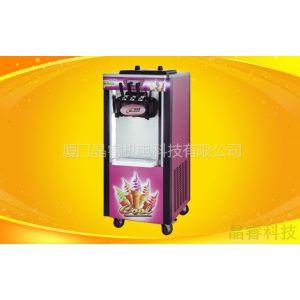 供应厦门冰淇淋机,商用冰淇淋机,全自动冰淇淋机