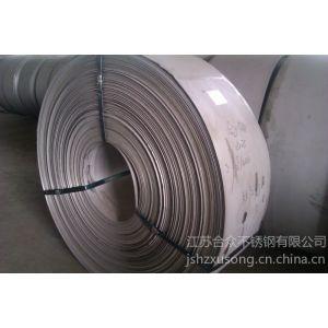 供应304不锈钢带,合众不锈钢。