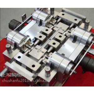 供应上海五金压铸模具设计维修加工生产厂家