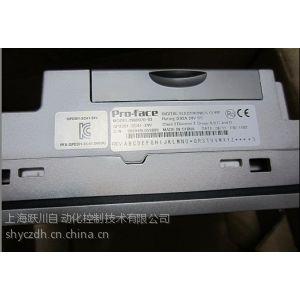 供应GP2501-SC41-24V普洛菲斯触摸屏,GP2501-SC41-24V价格