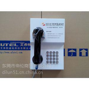 供应金湖农村商业银行办卡、办理其他业务客服专线ATM电话机