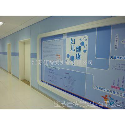 供应厂家直销康贝特/康贝特医院耐撞击,防潮抗菌挂墙板,护墙板