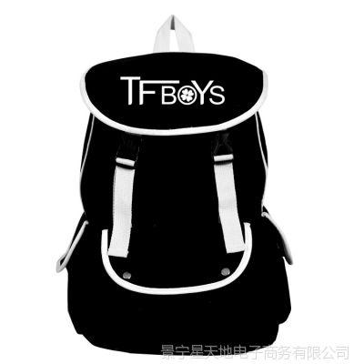 tfboys tf家族  LOGO款 王源 书包 背包 双肩包 同款 周边 XSB085