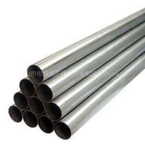 供应201不锈钢焊管