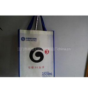 江门有礼品广告袋批发定做,质量保证,价格优惠