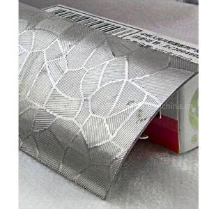 供应不锈钢扣条 地板压条 万能扣 地板配件