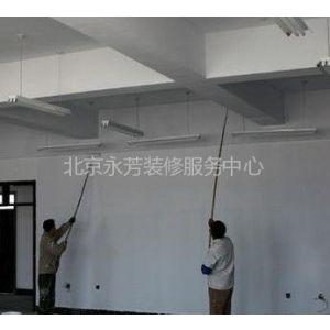 供应北京办公室墙面粉刷/北京二手房墙面粉刷/北京专业老墙面翻新