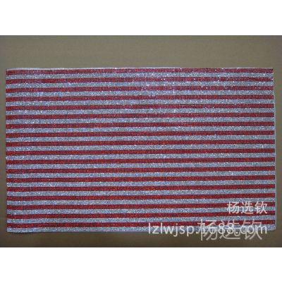 【厂家直销】供应三排格胶网 工艺品配件 饰品配件 其他纺织辅料