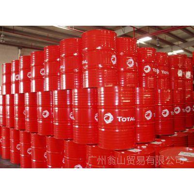 ISO道达尔CIRKAN C46,C68,道达尔C100机械油价格