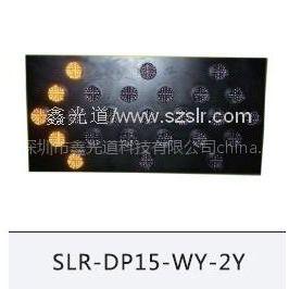 供应供应LED车载导向牌
