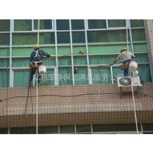 供应高空施工团队 丰台区外墙清洗公司《军净是全国连锁公司》清洗大厦大楼外墙