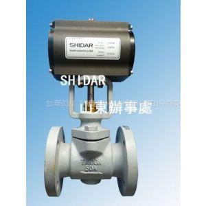 供应台湾欣达 shidar 涂装设备 进口电动/气动球阀、蒸汽阀、温控阀等