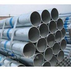 供应Q235热镀锌钢管价格-13662118123