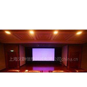 上海设计家庭影院投影机安装调试义群科技021-60548746