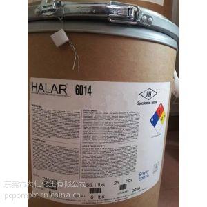 供应ECTFE 6614GN(粉)法国苏威halar