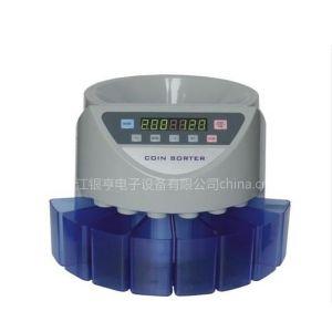 厂家生产供应RX-360型欧元美元等多国硬币清分机