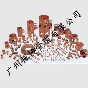供应制冷紫红铜管配件接头 R410A专用紫铜管件