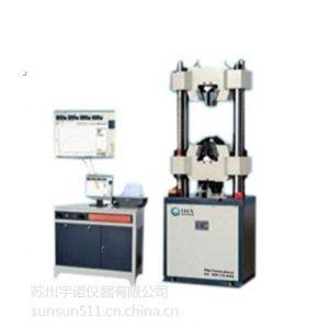 供应供应   YN21002电液式电脑万能材料试验机    宇诺仪器
