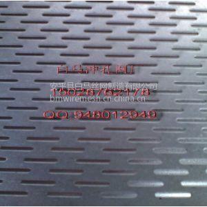 供应316不锈钢冲孔网