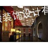 """供应建在室内的中式庭院——""""粗茶淡饭"""""""