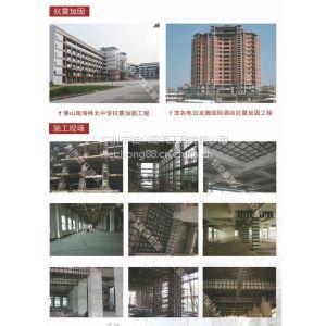 供应清远韶关东莞房屋基础加固建筑改造加固纠偏扶正加固钢板碳布切割加固公司